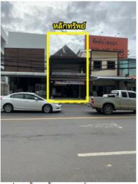 อาคารพาณิชย์หลุดจำนอง ธ.ธนาคารกรุงไทย ร้อยเอ็ด เมืองร้อยเอ็ด ในเมือง