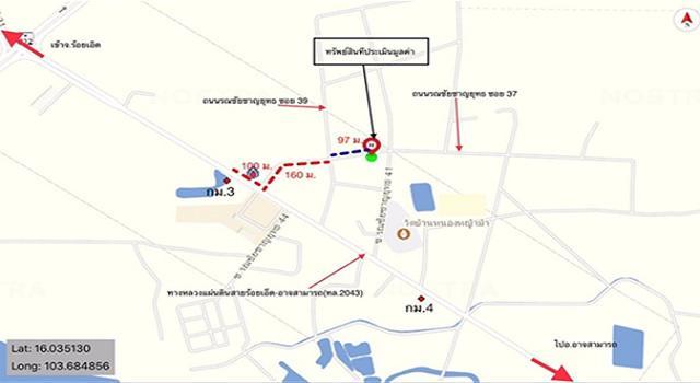 ที่ดินว่างเปล่าหลุดจำนอง ธ.ธนาคารกสิกรไทย ร้อยเอ็ด เมืองร้อยเอ็ด ในเมือง