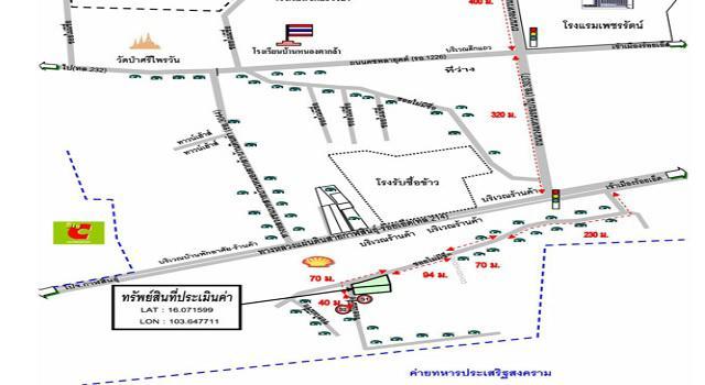 อพาร์ทเม้นท์หลุดจำนอง ธ.ธนาคารกสิกรไทย ร้อยเอ็ด เมืองร้อยเอ็ด เหนือเมือง